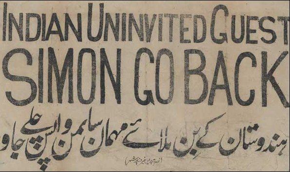 Simon Commission Boycott, 1928